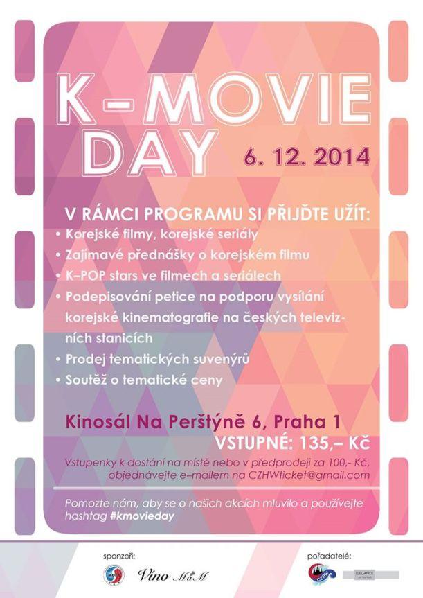 k-movieday
