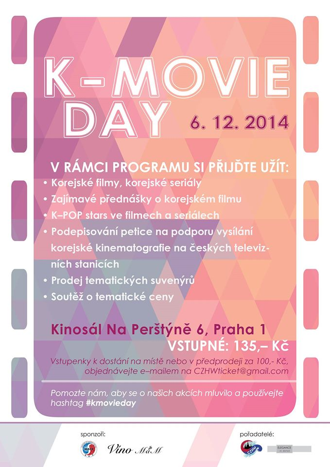 k-movieday